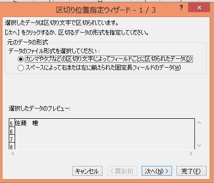 Excelkugiri1