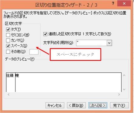 Excelkugiri2