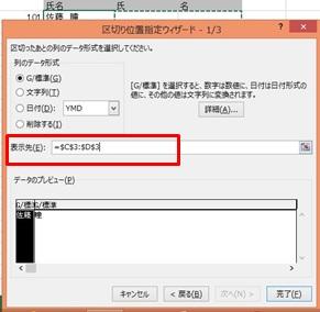 Excelkugiri3