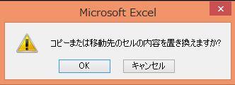 Excelkugiri4